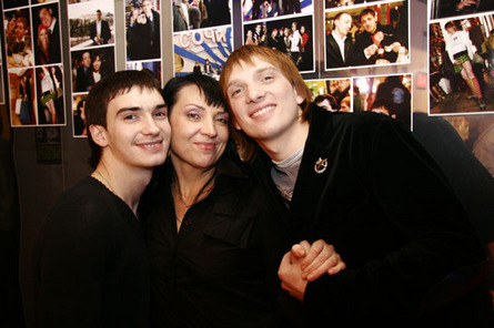 With her mother and brother Alexander