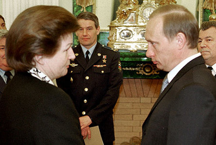 Valentina Tereshkova, and Vladimir Putin