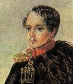 photo Mikhail Lermontov