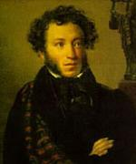 a biography of alexander pushkin the greatest russian poet Aleksandr pushkin biography  aleksandr pushkin is ranked as one of russia's greatest poets  pushkin: death of a poet.