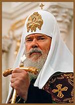 Patriarch Alexy II (in the world - Alexey Mikhailovich Ridiger)