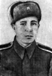 Ermolaev Gregory D.