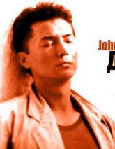 Lone, John (John Lone), photo, biography