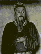 photo Sima Qian