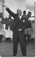 �����, ��������� ������ (Hastings Kamuzu Banda)
